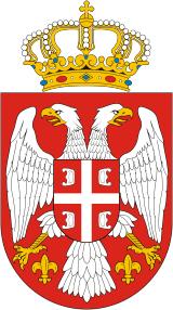 serbiacoacn2
